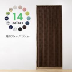 間仕切りカーテン フリーカット 幅100cm 幅150cm アコーディオンカーテン 遮熱 遮光 保温 遮像 目隠し パーテーション UVカット つっぱり