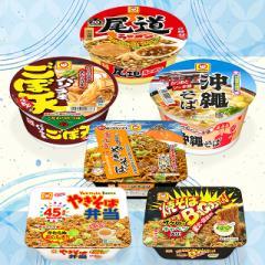 ご当地マルちゃん 食べ比べセット 6種×各2個/合計12食 東洋水産 カップ麺 カップラーメン カップ焼きそば アソート セット まとめ買い