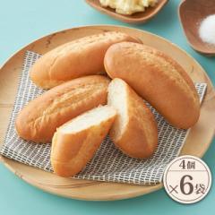 送料無料 パン 塩フランスパン 4個×6袋/計24個 ...