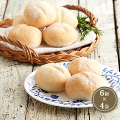 送料無料 パン 米粉パン 6個×4袋/24個 焼成済み...