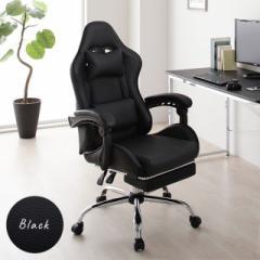 チェア ゲーミング 椅子 オフィス パソコン 学習 ...