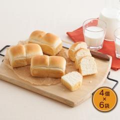 送料無料 パン ミニ山型パン 4個×6袋/計24個 冷...