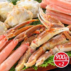 かに カニ 蟹 生食可 生ズワイガニ 900g(5肩)×2箱 刺身 ずわいがに ずわい蟹 冷凍