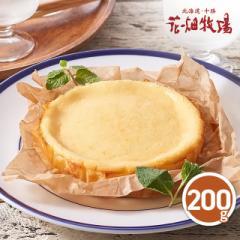 花畑牧場 ラクレットチーズケーキ200g 北海道 チ...