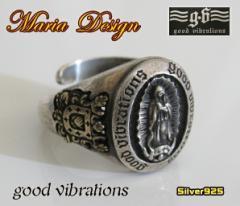 【GV】グアダルーペマリアリング(1)SV+B15号フリーサイズ/十字架指輪シルバー925銀【メイン】送料無料