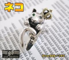 【GV】クラウン付ネコの指輪(1)8号フリーサイズ/王冠猫リングブランドシルバー925銀 【メイン】送料無料