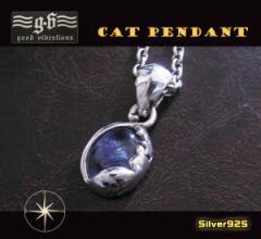 【GV】ネコと星とフローライトのペンダント(1)/シルバー925銀ネックレス猫・ねこ・動物送料無料