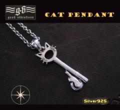【GV】ひげねこのカギのペンダント(1)/(メイン)シルバー925銀ネックレス猫・ねこ・動物送料無料