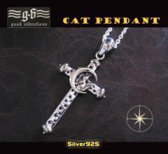 【GV】星と月とネコの十字架ペンダントSV+B/シルバー925銀ネックレス猫・ねこ・動物クロス送料無料