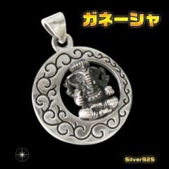 ガネーシャのペンダント(10)/シルバー925銀・ネックレス・動物・象・神様送料無料