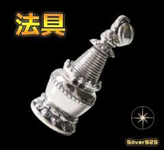 チベット密教の法具のペンダント(2)/・ピルケース・ネックレス・シルバー925(銀)・送料無料