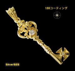 (G)18KGコーティングクラウンキー(5)鏡面CZ/王冠・クラウン・カギ・鍵・送料無料