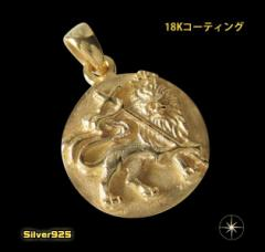 (G)18KGコーティングレゲエライオントップ(2)/(メイン)動物・レゲエ・音楽・コイン・硬貨・送料無料