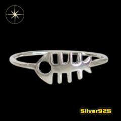 魚の骨の指輪(1)05号06号07号08号09号10号11号12号13号14号15号16号17号18号19号20号21号/【メイン】指輪・リング送料無料