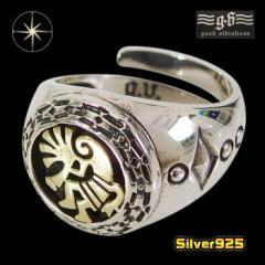 good vibrations【GV】ココペリの指輪(4)SV+B21号フリーサイズ/【メイン】 ネイティブイーグル 精霊ココペリ メンズ  指輪 シルバー925銀