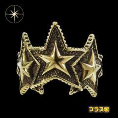 ブラススターリング(1)21号フリーサイズ/【メイン】 星 スター 金色 メンズ 指輪 金色・真鍮製ブラス