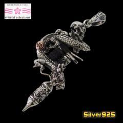 oriental vibrations【OV】龍のタトゥーマシンのペンダント(1)SV+銅/【メイン】 ドラゴン タトゥー 桜 鯉 ペンダント・ネックレス シルバ