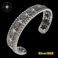 スターバングル(4)/【メイン】 星 スター 腕輪   シルバー925銀  メンズ