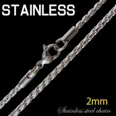ステンレス・デザインチェーン(17)選択可55cm・60cm/【メイン】サージカルステンレスネックレス316L