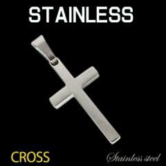 ステンレスペンダント・クロス(11)/【メイン】サージカルステンレス ペンダント ネックレス 316L十字架クロス