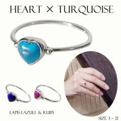 ハートリング(5)選択可ターコイズ ラピスラズリ シンセティックルビー03号〜21号メイン天然石指輪