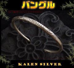 カレン族シルバーバングル(2)/【メイン】【新商14年7月9】送料無料