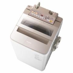 PANASONIC NA-FA70H5-P ピンク  [簡易乾燥機能付洗濯機 (7kg)]