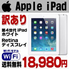 訳あり激安品 Apple アップル iPad 第4世代 Retinaディスプレイ Wi-Fiモデル 16GB A1458 MD513J/A ホワイト タブレットPC 中古