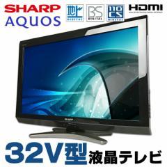 32V型液晶テレビ SHARP AQUOS LC-32E8 地上デジタル BSデジタル 110度CSデジタル HDMI リモコン・B-CASカード付属 ブラック【中古】