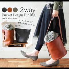 ●DASHSALE●バケツ型ファーバッグ(レディース 鞄 トートバッグ ハンドバッグ ショルダーバッグ バケツ型 バケツバッグ フ