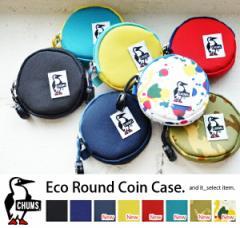 【CHUMS/チャムス】エコラウンドコインケース(財布 小物 小銭入れ 男女兼用 無地 ブランド アウトドア おしゃれ