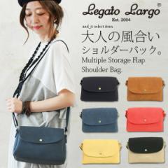 【Legato Largo/レガートラルゴ】多収納ミニショルダーバッグ(レディース バック 鞄 ショルダーバッグ ミニバッグ 斜め掛け