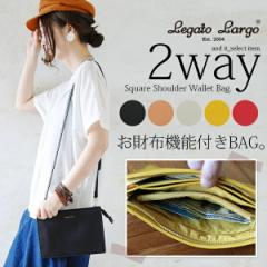 【LegatoLargo/レガートラルゴ】2wayスクエアショルダーウォレットバッグ(レディース バッグ ショルダー ウォレット お財布