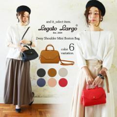 【LegatoLargo/レガートラルゴ】2wayショルダーミニボストンバッグ(バッグ ボストン ショルダー 大人可愛い デイリー ミニ