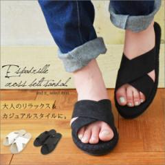 ●BARGAIN●サンダル エスパドリーユクロスベルトサンダル【M】【L】(レディース 靴 歩きやすい 黒 フラットサンダル ローヒール ぺたん