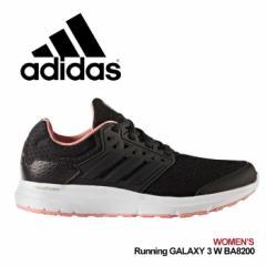 アディダス ギャラクシー スニーカー レディース ランニングシューズ ローカット ブラック 黒 ワイズ 3E adidas Galaxy 3 W BA8200