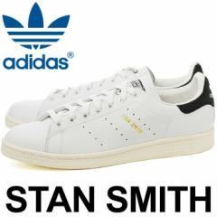 アディダス オリジナルス スタンスミス メンズ レディース スニーカー 白 黒 ホワイト ブラック S75076 adidas STAN SMITH ★