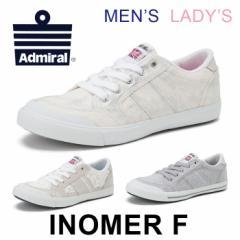 アドミラル イノマー F スニーカー レディース メンズ ローカット シューズ 異素材 ホワイト シルバー レース グレー Admiral INOMER F