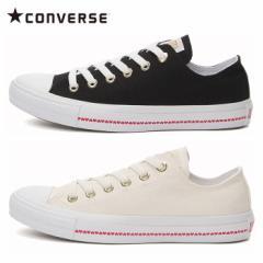 コンバース オールスター ハートライン CONVERSE OX ALL STAR HEARTLINE OX レディース スニーカー 黒 ブラック 白 ホワイト 328925