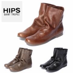 HIPS ヒップス サントロペ ソフトレザーショートブーツ 女性用 レディース 本革 スムースレザー ブラック ブラウン グレー