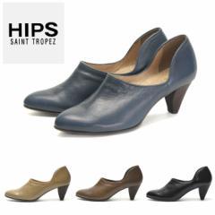 HIPS ヒップス サントロペ ブーティ 女性用 レディース 本革 スムースレザー ブラック ダークブラウン ベージュ ネイビー ヒールパンプス
