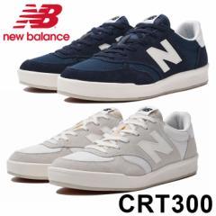 ニューバランス CRT300 スニーカー メンズ レディース ローカット シューズ 靴 ホワイト ネイビー 白 紺 ユニセックス New Balance CF CH