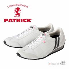 パトリック アイリス スニーカー メンズ レディース シューズ レザー 定番 日本製 ホワイト ブラック 白 黒 WHITE BLACK PATRICK IRIS