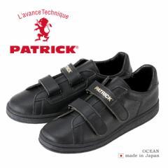 パトリック オーシャン スニーカー メンズ レディース シューズ レザー 定番 日本製 ブラック 黒 ベロクロ BLACK PATRICK OCEAN 9251