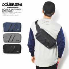 DOUBLE STEAL ダブルスティール DOUBLE FASTENER BODY BAG メンズ ボディバッグ ショルダーバッグ ストリート doublesteal atfbag