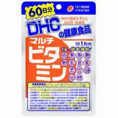DHC マルチビタミン60日 60粒 サプリメント 栄養機能食品 ( DHCサプリメント 人気7位 ) ( 4511413404126 )