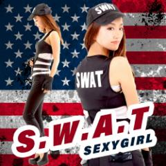 ハロウィン スワット SWAT コスプレ レディース セクシー ベスト ハロウィン スワット swat コスチューム サバイバルゲーム(サバゲー)