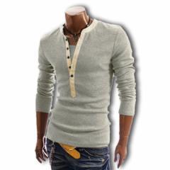 Tシャツ メンズ トップス ヘンリーネック 長袖 ロングスリーブ 無地 シンプル ロンT カットソー キレイめ カジュアル