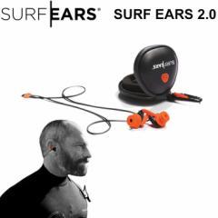 [送料無料][即日出荷] サーフィン 耳栓 イヤープラグ シリコン SURF EARS2.0 サーフイヤーズ2.0 CREATURES クリエイチャー