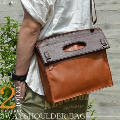 ★送料無料★ ショルダーバッグ メンズ ビジネスにもカジュアルにも使えるかっちりとしたシックなデザインのバッグ (2色)【HC-001】